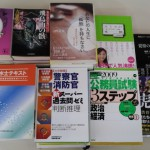 書籍79点 11,170円①