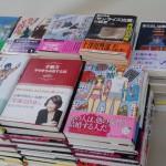 書籍90点16800e円