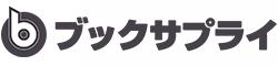 本・漫画・専門書・ブルーレイ・DVD・CD・ゲームの高価買取ブックサプライ