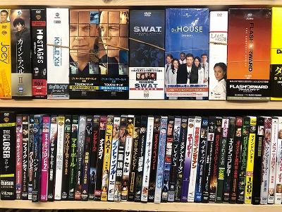 DVD買取のブックサプライ