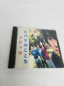 JPOP CD 買取