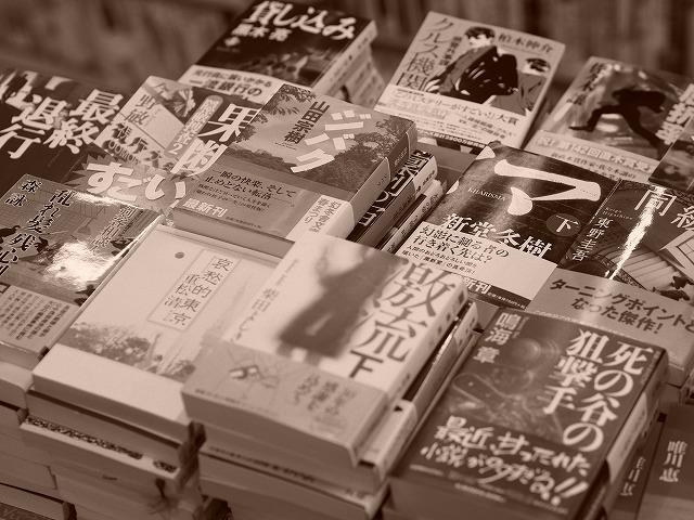 メルカリで本を売るコツ