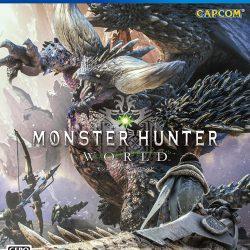 モンスターハンター:ワールド - PS4 買取